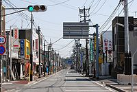 The town of Namie, population of around 21,000, was evacuated as a result of the nuclear disaster