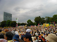 Anti-nuclear power plant rally on 19 September 2011 at the Meiji Shrine complex in Tokyo