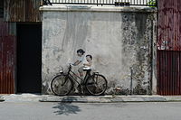 Ernest Zacharevic's Children on a Bicycle in George Town