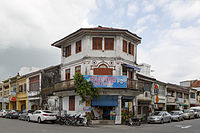 Shophouses in George Town's Little India sell Indian fabrics and textile, as well as Hindu prayer paraphernalia.