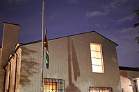 Flag at half-staff at the residence of the South African ambassador in Tokyo on 4 April 2018