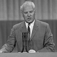 Gore speaking at the 1968 Democratic National Convention