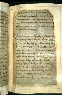 The Old English heroic poem Beowulf is located in the British Library.