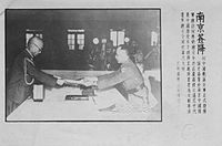 Commander-in-chief of the China Expeditionary Army Yasuji Okamura presenting the Japanese Instrument of Surrender to He Yingqin in Nanjing on 9 September 1945.