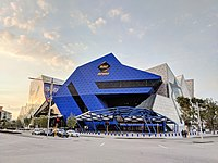 The exterior of Perth Arena