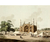 The tomb of Akbar was pillaged by Jat rebels during the reign of Aurangzeb.