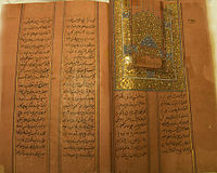 Zafarnama is the name given to the letter sent by the tenth Sikh Guru, Guru Gobind Singh in 1705 to Aurangzeb. The letter is written in Persian script.