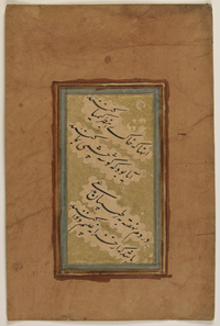 Works of Hafez, by Abdallah Lahuri.