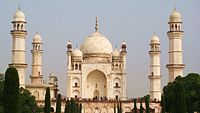 Bibi Ka Maqbara, the mausoleum of Aurangzeb's wife Dilras Banu Begum, was commissioned by him