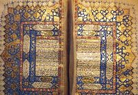 Manuscript Quran, parts of which are believed to have been written in Aurangzeb's own hand.