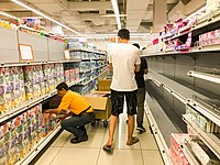 Coronavirus fears have led to panic buying of essentials across the world, including toilet paper, dried and instant noodles, bread, rice, vegetables, disinfectant, and rubbing alcohol.