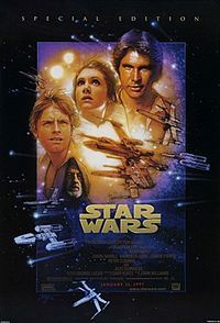 The 20th anniversary theatrical release poster of the 1997 Special Edition version of the film (art by Drew Struzan)