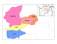 Districts of Bamyan Province