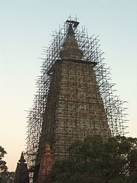 The temple undergoing repairs (from January, 2006).