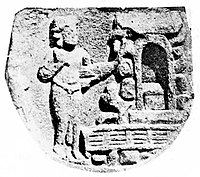 Visit of Indra to the Indrasala Cave.