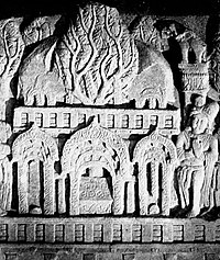 Another relief of the early circular Mahabodhi Temple, Bharhut, c. 100 BCE.