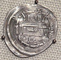 Idrisid coin in Fes, 840 CE.