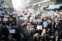 Protestors in Casablanca demand that authorities honor their promises of political reform.