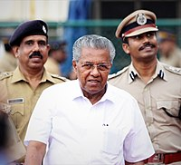 List of chief ministers of Kerala