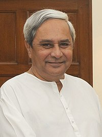 List of chief ministers of Odisha
