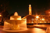 Fountain outside of Doheny Library with the Center for International and Public Affairs; both buildings were used in the film The Graduate as stand-ins for UC Berkeley.