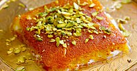Kanafeh is a popular Palestinian dessert which originated from Nablus. Kanafeh is becoming very popular in the United States, mostly in New York City.