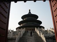 The crew toured various parts of China for inspiration.
