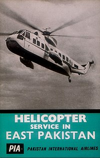 A poster of the East Pakistan Helicopter Service