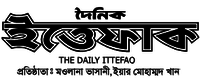 The Daily Ittefaq edited by Tofazzal Hossain was the leading Bengali newspaper in Pakistan