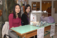 Japanese students collecting funds for the victims of the 2011 Tōhoku earthquake and tsunami at the University of Pécs, Hungary