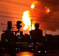 Fire at the Cosmo Oil refinery in Ichihara