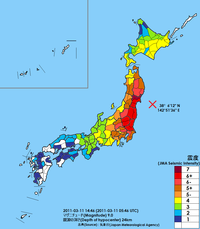 Seismic intensity observations resulting from mainshock