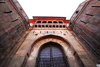 Shaniwarwada palace fort in Pune.