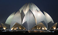 """Lotus Temple in Delhi, completed in 1986.<ref name="""":1""""/>"""