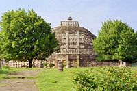 The Great Stupa at Sanchi (4th–1st century BCE). The dome-shaped stupa was used in India as a commemorative monument associated with storing sacred relics.