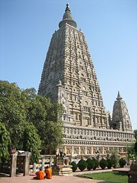 The current structure of the Mahabodhi Temple dates to the Gupta era, 5th century CE. Marking the location where the Buddha is said to have attained enlightenment.