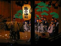 Noh performance at a Shinto shrine