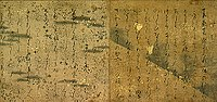 12th-century illustrated handscroll of The Tale of Genji, a National Treasure