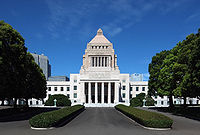 The National Diet Building, seat of both houses of the National Diet of Japan.