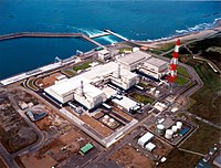 The Kashiwazaki-Kariwa Nuclear Power Plant, a nuclear plant with seven units, the largest single nuclear power station in the world