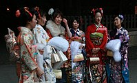 Young ladies celebrate Coming of Age Day (成人の日) in Harajuku, Tokyo