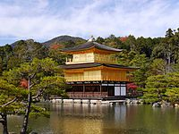 """Kinkaku-ji or """"The Temple of the Golden Pavilion"""" in Kyoto, [[List of Special Places of Scenic Beauty, Special Historic Sites and Special Natural Monuments