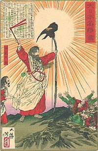 Emperor Jimmu (神武天皇), the first Emperor of Japan dated as 660 BCE – in modern Japan his accession is marked as National Foundation Day on February 11.