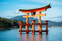The torii of Itsukushima Shinto Shrine near Hiroshima, one of the Three Views of Japan and a UNESCO World Heritage Site