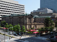 Headquarters of the Bank of Japan in Chuo, Tokyo