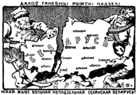 A Belarusian caricature showing the division of their country by Poles and Bolsheviks