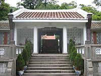 The entrance to the former Chiang residence is flanked by guards from the ROC Army.