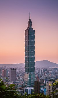Taipei 101 held the world record for skyscraper height from 2004 to 2010.