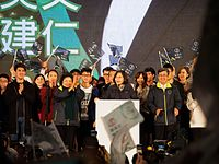 The ruling DPP has traditionally leaned in favour of Taiwan independence.