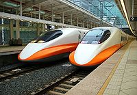 Taiwan High Speed Rail, with trains running at speeds near 300 km/h, links Taipei and the southern port city of Kaohsiung in 96 minutes